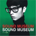 Tei Towa - Sound Museum [JP+EU 3CD] '1997