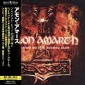 Amon Amarth - Hymns To The Rising Sun (japan Mbcy-1130) '2010