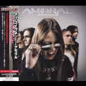 Amoral - Show Your Colors '2009