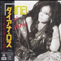 Diana Ross - Workin' Overtime (Japanese Edition) '1989