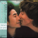 John Lennon & Yoko Ono - Milk And Honey '1984