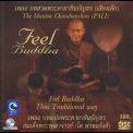 Ocean Media - Feel Buddha '2000