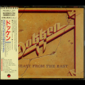 Dokken - Beast From The East (live) (2CD) [36p2-2681] japan '1988