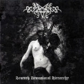 Exterminas - Seventh Demoniacal Hierarchy '2012