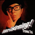 Tei Towa - Future Listening! (2CD) '2007