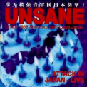 Unsane, The - Attack In Japan - Live '1997