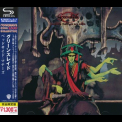 Greenslade - Bedside Manners Are Extra (SHM-CD Warner Music Japan 2015) '1973