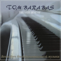 Tom Barabas - The Very Best Of '2004