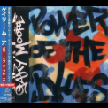 Gary Moore - Power Of The Blues (Japanese Edition) '2004