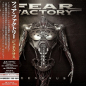 Fear Factory - Genexus (Japanese Edition) '2015