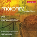 Prokofiev - Egyptian Nights, Hamlet, Etc. '2003