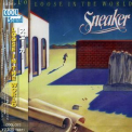 Sneaker - Loose In The World '1982
