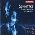 Alexander Ivashkin, Irina Schnittke - Complete Works For Cello And Piano '1998