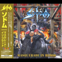 Sodom - Masquerade in Blood (Japanese Edition) '1995
