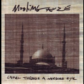 Muslimgauze - Camel Through A Needles Eye '2010