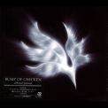 Bump Of Chicken - Orbital Period '2007