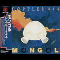 Mongol - Doppler 444 '1997