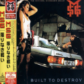 Msg - Built To Destroy '1983