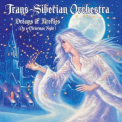 Trans-siberian Orchestra - Dreams Of Fireflies (on A Christmas Night) '2012