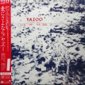 Yazoo - You And Me Both '1983