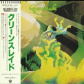 Greenslade - Greenslade '1973