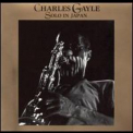 Charles Gayle - Solo In Japan '1997