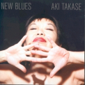 Aki Takase - New Blues '2012