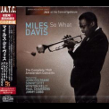 Miles Davis - So What. The Complete 1960 Amsterdam Concerts (CD2) '2013