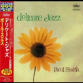 Paul Smith - Delicate Jazz '1958