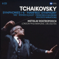 London Philharmonic Orchestra - Tchaikovsky - Complete Symphonies (CD3) '1976