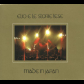 Elio E Le Storie Tese - Made In Japan (2CD) '2001