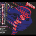 Judas Priest - Turbo 30 (2017, Sony, SICP 5167~9, Japan) (3CD) '2017