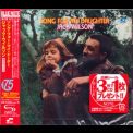 Jack Wilson - Song For My Daughter (2014, TYCJ-81089, JAPAN) '1968