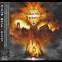 Burning Point - Empyre (Japanese Edition) '2009