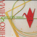 Hiroshima - Spirit Of The Season '2004