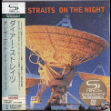 Dire Straits - On The Night '1993