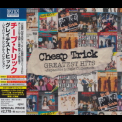 Cheap Trick - Greatest Hits - Japanese Single Collection '2018