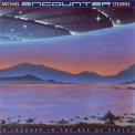 Michael Stearns - Encounter (a Journey In The Key Of Space) '1988