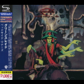 Greenslade - Bedside Manners Are Extra '1973