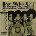Jackson 5 - (1973) Skywriter / (1973) Get It Together (Dear Michael - The Motown Collection, CD07) '2011
