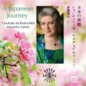 Charlotte De Rothschild - A Japanese Journey '2012
