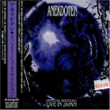 Anekdoten - Official Bootleg: Live In Japan (CD 2) '1998