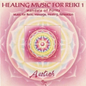 Aeoliah - Healing Music For Reiki 1 '1995