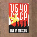 Ub40 - CССР - Live In Moscow '1986
