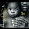Dr. Alban - Born In Africa '1996