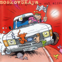 Moskovskaya - No One Will Get Here Out Alive '2001