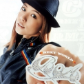 Boa - Next World '2003