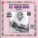 Ustad Ali Akbar Khan - An Air Archival Release - Vol. 8 '1997