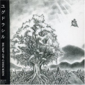 Bump Of Chicken - Yggdrasil '2004