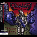 Voivod - Target Earth (Japanese Press) '2013